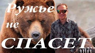 Адвокат Егоров про медведя, песни у костра слет блогеров подрюкзаком