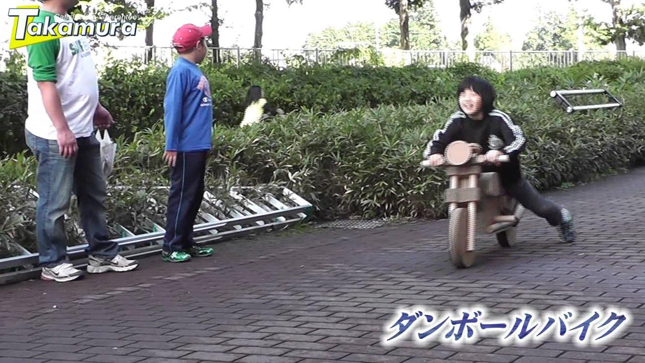 画像: ダンボールバイク 【タカムラ産業】 youtu.be