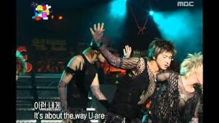 TVXQ - The way U are, 동방신기 - 더 웨이 유 아, Music Camp 20040814