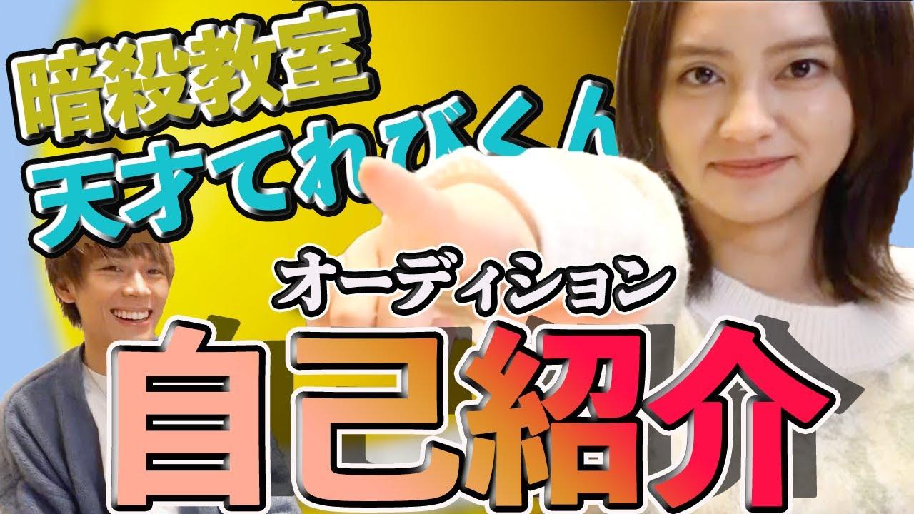 岡田結実が女優になった理由!?兄は家族に冷たい!?
