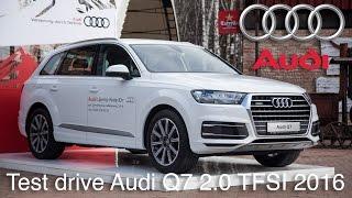 Тест-драйв Audi Q7 2.0 TFSI 2016 / Drive Time(тест драйв Audi Q7 2.0 TFSI 252л.с,370Nm,6.9сек-100км,8ступ АКПП. Переходите: http://join.air.io/DriveTime Ставьте лайки и подписывайте..., 2016-03-05T18:36:12.000Z)