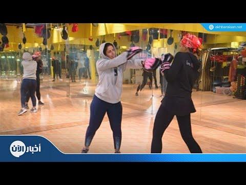 سعوديات يقبلن على دروس لتعلم الملاكمة في الدمام  - 10:54-2018 / 10 / 12