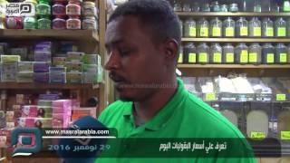 مصر العربية | تعرف علي أسعار البقوليات اليوم