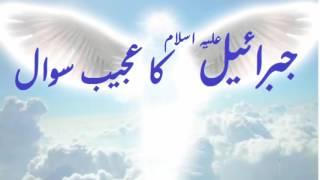 Jibreel A S Ka Ajeeb Sawal   by mulana tariq jameel