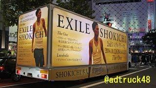渋谷を走行する、EXILE SHOKICHI 自身が作詞作曲を手がけた「ゼクシィ」...