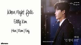 Eddy Kim (에디킴) - When Night Falls (긴 밤이 오면)(당신이 잠든 사이에 OST Part 1)(Han Rom Eng Lyrics)