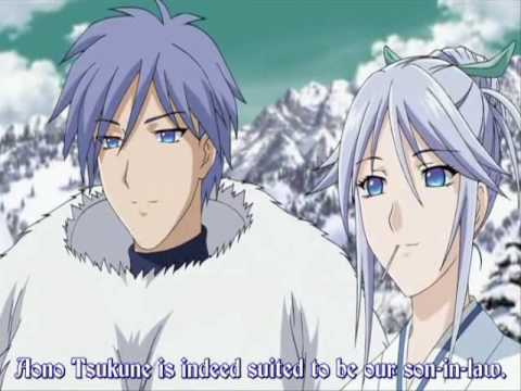 Rosario+Vampire Capu2 - A Song Of Storm And Fire
