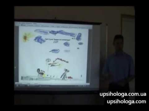 Рисуночные тесты в психодиагностике