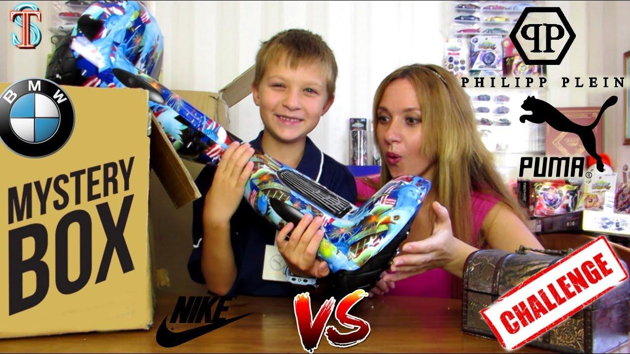 Мистери Бокс (Mystery Box) - неужели ГИРОБОРД? Челлендж Boys VS Girls - внутри BMW, Puma, PP, Nike