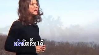 Video Champa Meuang Lao download MP3, 3GP, MP4, WEBM, AVI, FLV Agustus 2018