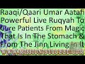 CURE MAGIC THAT IS INSIDE THE STOMACH & THE JINN THAT ARE LIVING IN IT RUQYAH BY RAAQI UMAR AATAFI