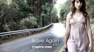 Watch Maya Isacowitz Brave Again video