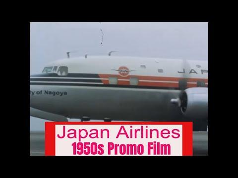 JAPAN AIRLINES J.A.L. 1950s PROMOTIONAL FILMDOUGLASDC-6BINT'L SERVICENEON SIGNS 27404