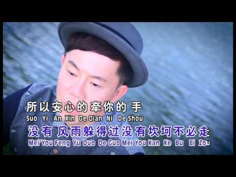 Qian Shou-ben Hou