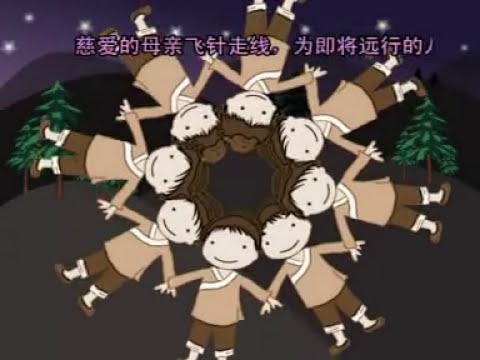唐诗 - 游子吟 (歌曲)《说说唱唱唐诗鹅鹅鹅专辑》