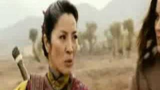 The Mummy: The Tomb of the Dragon Emperor