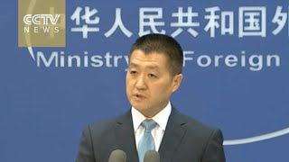 Foreign ministers of China, Japan and South Korea to meet in Tokyo