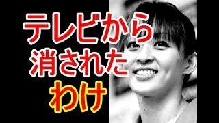 田中理恵、テレビで見かけなくなったが、こんな理由だった! 田中理恵 検索動画 17