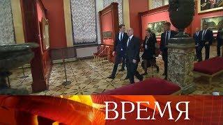 Президент России Владимир Путин и канцлер Австрии Себастьян Курц открыли выставку в Эрмитаже.