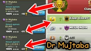 GLOBAL#1 CLAN ATTACKS DR MUJTABA | CLASH OF CLANS