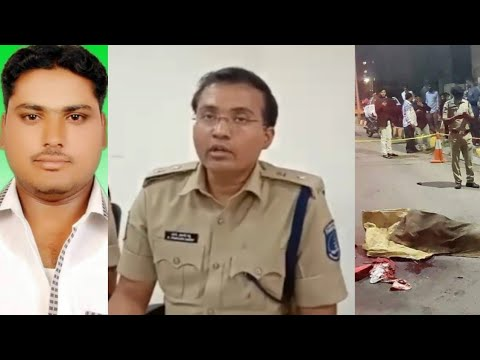 Cyberabad Police Arrested 3 Accused in AIMIM Leader Mohd Khaleel Murder case   DCP Shamshabad Addres