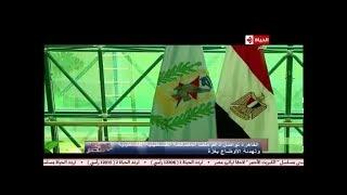 الحياة في مصر | جهود مصر في دعم ملف المصالحة الفلسطينية وتهدئة الأوضاع بغزة... تقرير: أماني إبراهيم