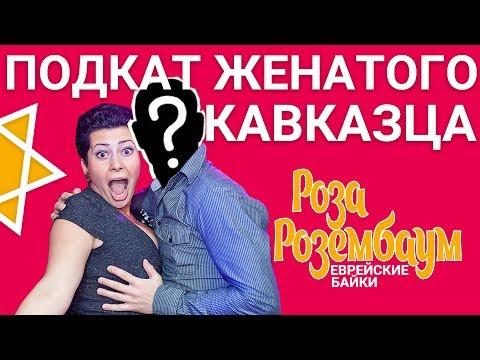 знакомства в москве для секса и флирта