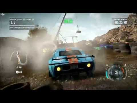 Need for Speed (серия игр) — Википедия