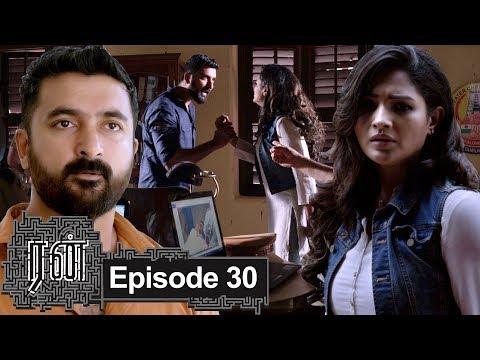 RUN Episode 30, 10/09/19