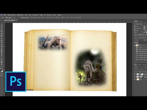 Как сделать картинку с размытыми краями в фотошопе
