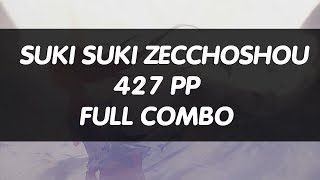 [Stream Highlight] Вспомним былое   SUKI SUKI ZECCHOSHOU FC