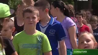 Брянские школьники отправились в оздоровительные загородные лагеря 15 06 18