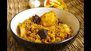 How to make Swahili Pilau