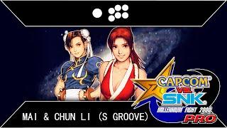 Capcom vs. SNK Millennium Fight 2000: Mai & Chun Li Arcade Playthrough