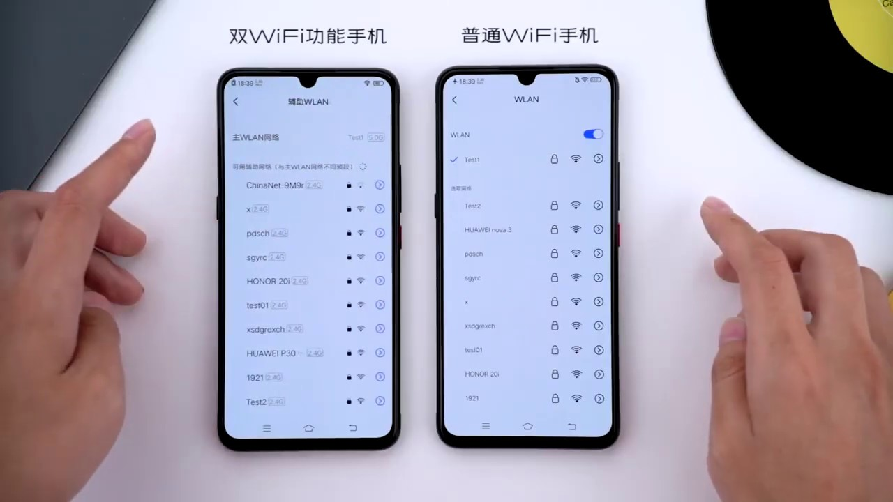 Oppo and Vivo just revealed a genius WiFi feature - SlashGear