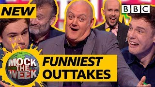 All the funniest Mock The Week unseen outtakes 😂 | Mock The Week - BBC