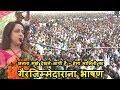 हेमा मालिनी की सरदारशहर में अशोक पींचा के समर्थन में रैली..Hema Malini Sardarshahar Rally
