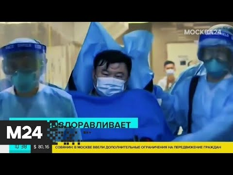 В КНР от коронавируса вылечились 93% инфицированных - Москва 24