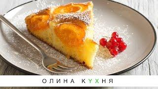 Apricot & Honey Cake | Медовый пирог с абрикосами | Олина Кухня #20
