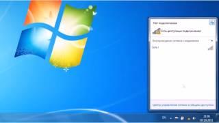Як Налаштувати Wi-Fi для OC Windows 7