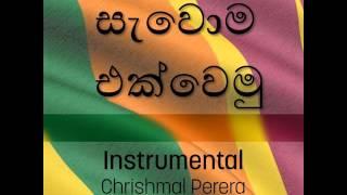 Savoma Ekwemu - Instrumental [Chrishmal Perera]