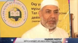Сaлтан Бейбарыс туралы жаSа фильм т_срлмекш