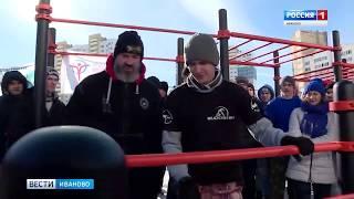 Крутейшая воркаут площадка от Бадюка в Иваново – видео с открытия уличного спортивного кластера