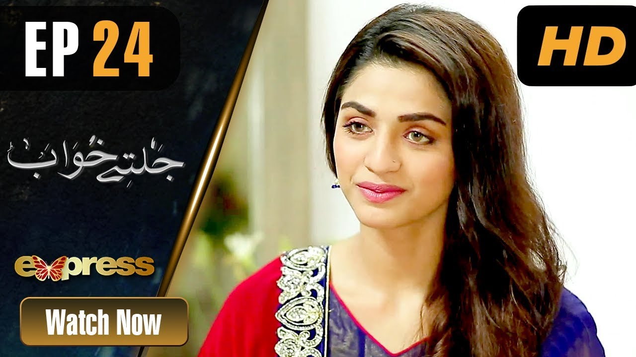 Jaltay Khwab - Episode 24 Express TV Dec 6