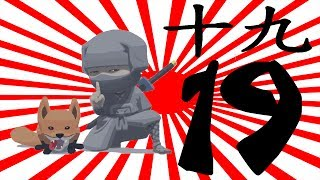 Mini Ninjas (Wii) - Part 19 - Morning's Here