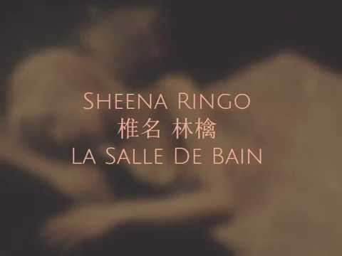 //椎名林檎 // La Salle De Bain // Romaji Lyrics // By Sheena Ringo//