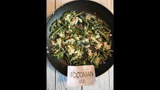 Стручковая фасоль с яйцами и сыром: рецепт от Foodman.club