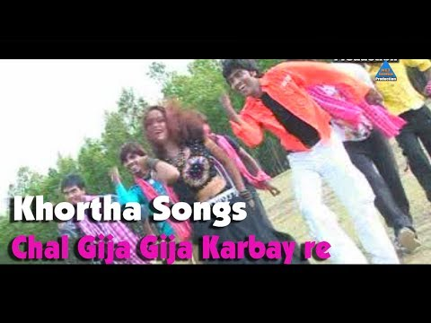 Khortha Songs | Chal Gija Gija Karbay Re |  Net India Production