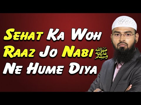 Sehat Ka Woh Raaz Jo Nabi ﷺ Ne Hume Diya Woh Kya Hai By @Adv. Faiz Syed from YouTube · Duration:  3 minutes 5 seconds