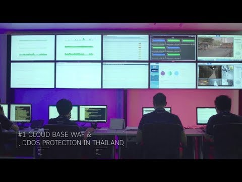PROEN Corp PLC. : IDC, ISP , ICT Solutions And Business Telecom In Thailand